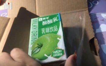Elle commande l'iPhone 12 Pro Max sur le site d'Apple et reçoit un yaourt... aux pommes