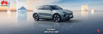 La Huawei car ARCFOX HBT sera lancée en Avril !