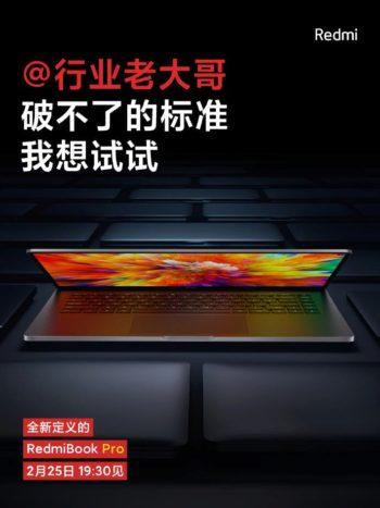 RedmiBook pro, grand trackpad, chassis metal, écran 14 ou 15″ sans bordure mais sans pavé numérique ?