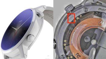 Smartwatch : le successeur de la Moto 360 se dévoile dans un leak