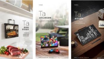 La Lenovo YOGA Pad Pro se dévoile dans un teaser officiel