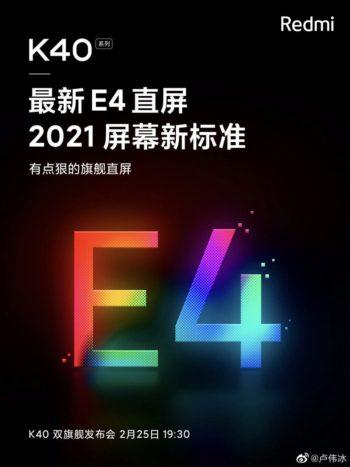 Redmi K40 avec écran Amoled E4 comme le Xiaomi MI 11 et S21 ULTRA.