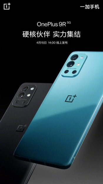 Oneplus 9R sera officiel le 15 Avril